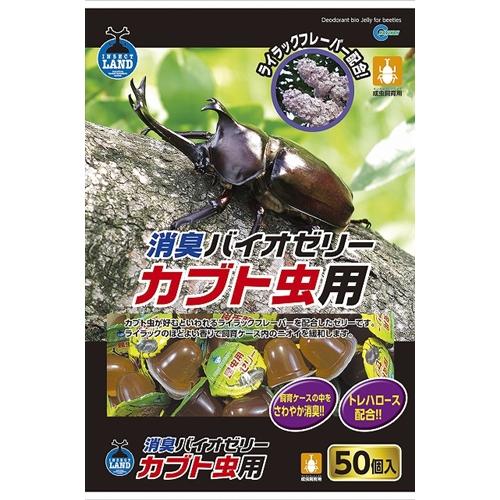 消臭バイオゼリーカブト虫用 16g×50個