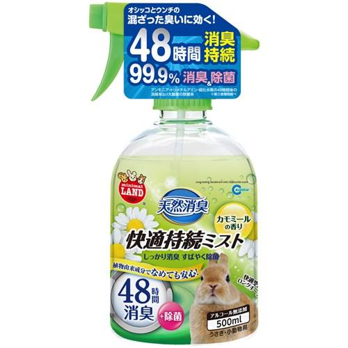 快適持続ミストカモミールの香り 500ml