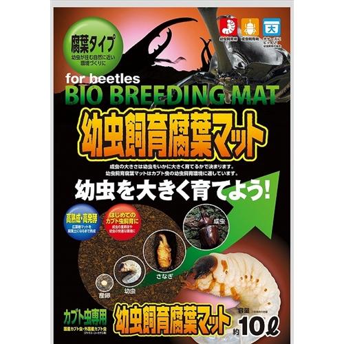 幼虫飼育腐葉マット 10L
