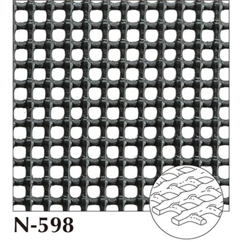 トリカルネット N−598 黒 1240mm×50M
