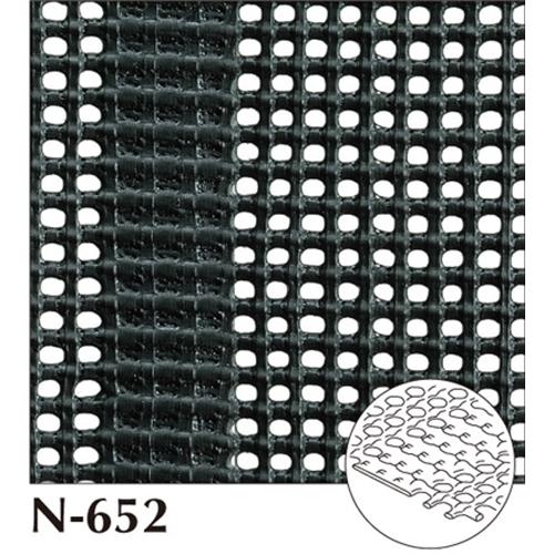 トリカルネット N−652 黒 1000mm×50M