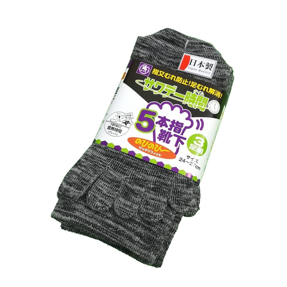 フジテ 抗菌5本指靴下かかと付 3足組 杢 5045−3