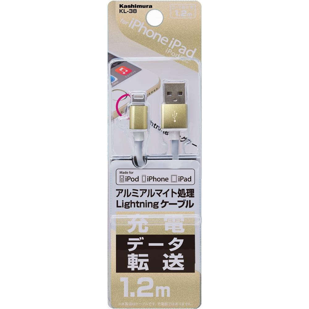 ライトニングケーブル KL−38
