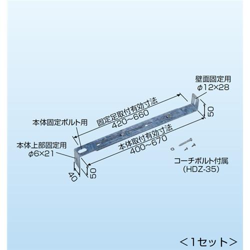 因幡電工 転倒防止金具 PE−TBK