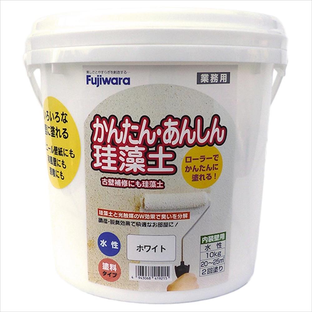 フジワラ かんたん安心珪藻土10kg ホワイト
