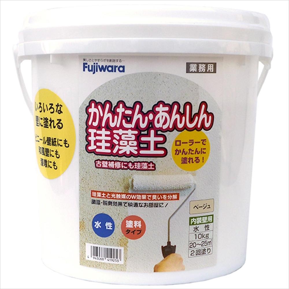 フジワラ かんたん安心珪藻土10kg ベージュ