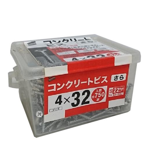 八幡ねじ PCケースコンクリートビス皿 5×75mm 200本入