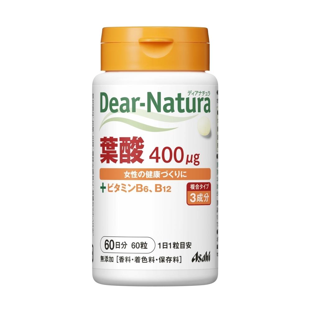 ディアナチュラ 葉酸 60日