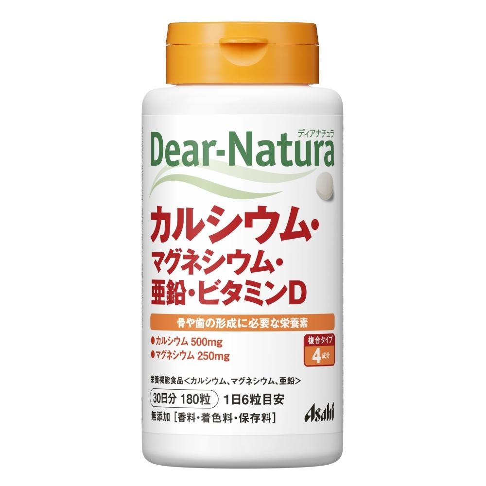 ディアナチュラ カルシウム・マグネシウム・亜鉛・ビタミンD 30日