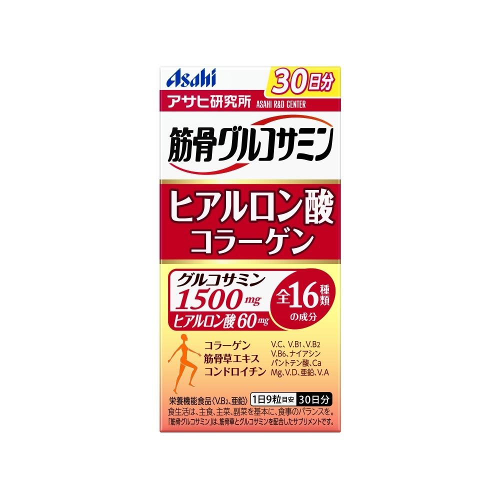 筋骨グルコサミン ヒアルロン酸 コラーゲン 30日分