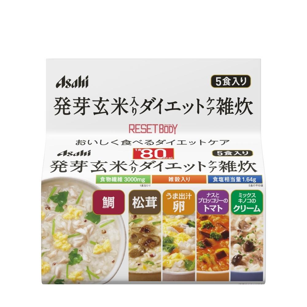リセットボディ 発芽玄米入り ダイエットケア雑炊