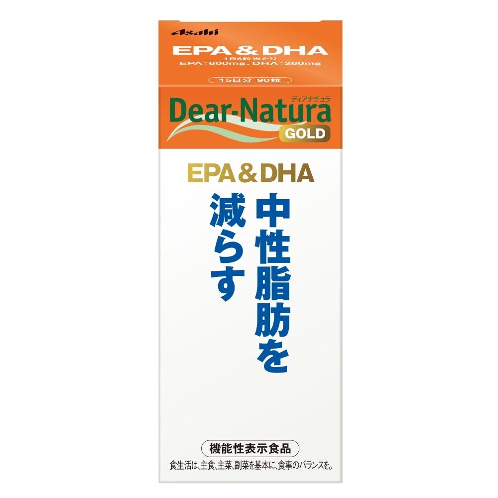 ディアナチュラゴールド EPA&DHA 15日