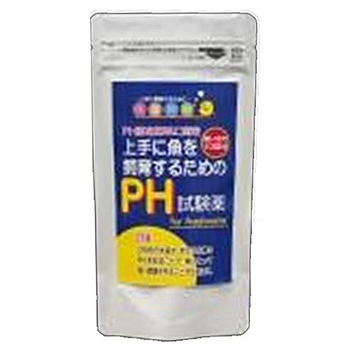 快適飼育PH試験薬10回分