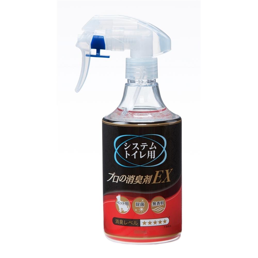 プロの消臭剤EX システムトイレ用 350ml