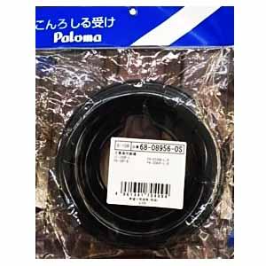 汁受け皿 S−106