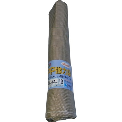 PP強力袋48×62(10枚入)
