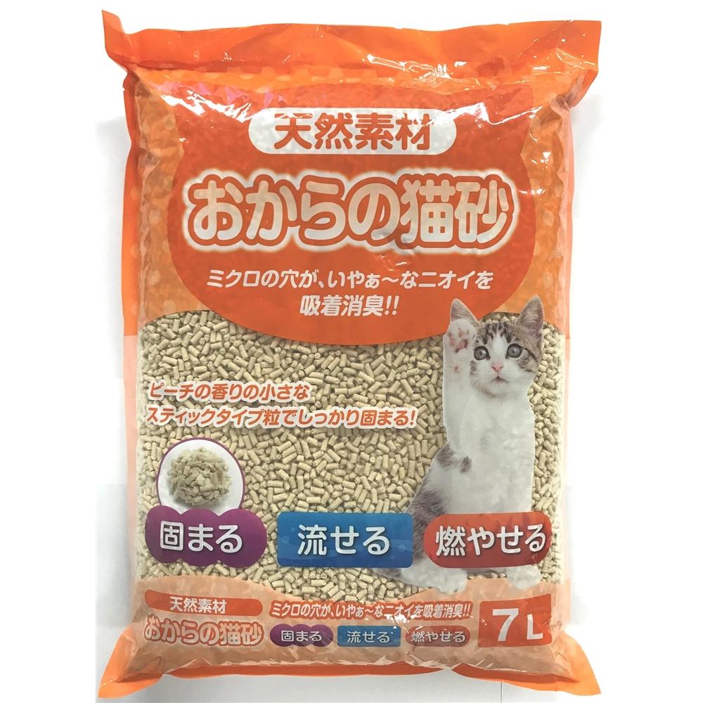 天然素材 おからの猫砂ピーチの香り 7リットル
