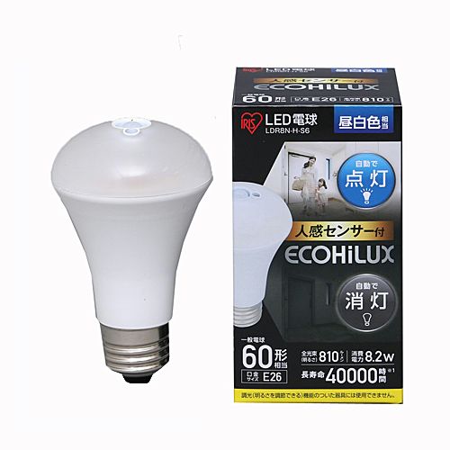LED人感センサー付E26 60W 昼白色 LDR8N−H−S6