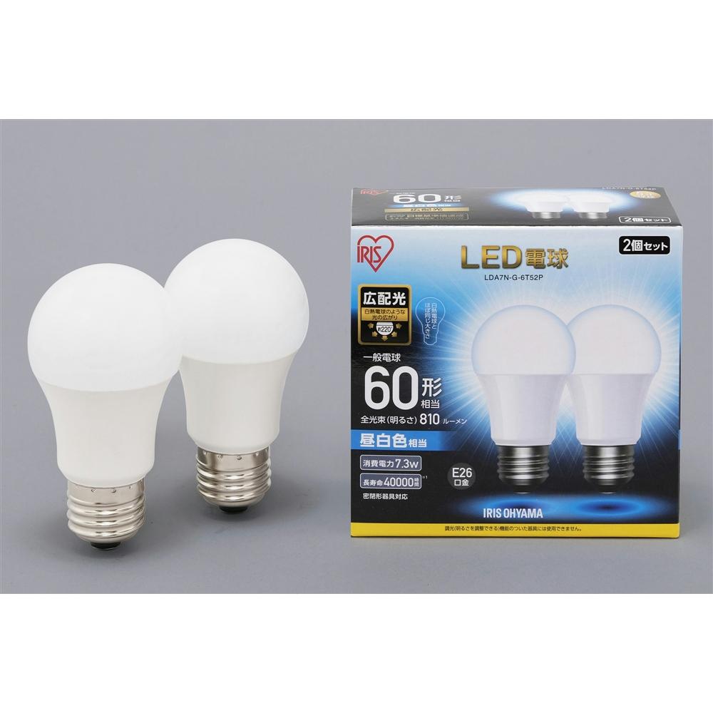 LED電球E26 2P広配光タイプ昼白色60形相当 LDA7NーG−6T52P