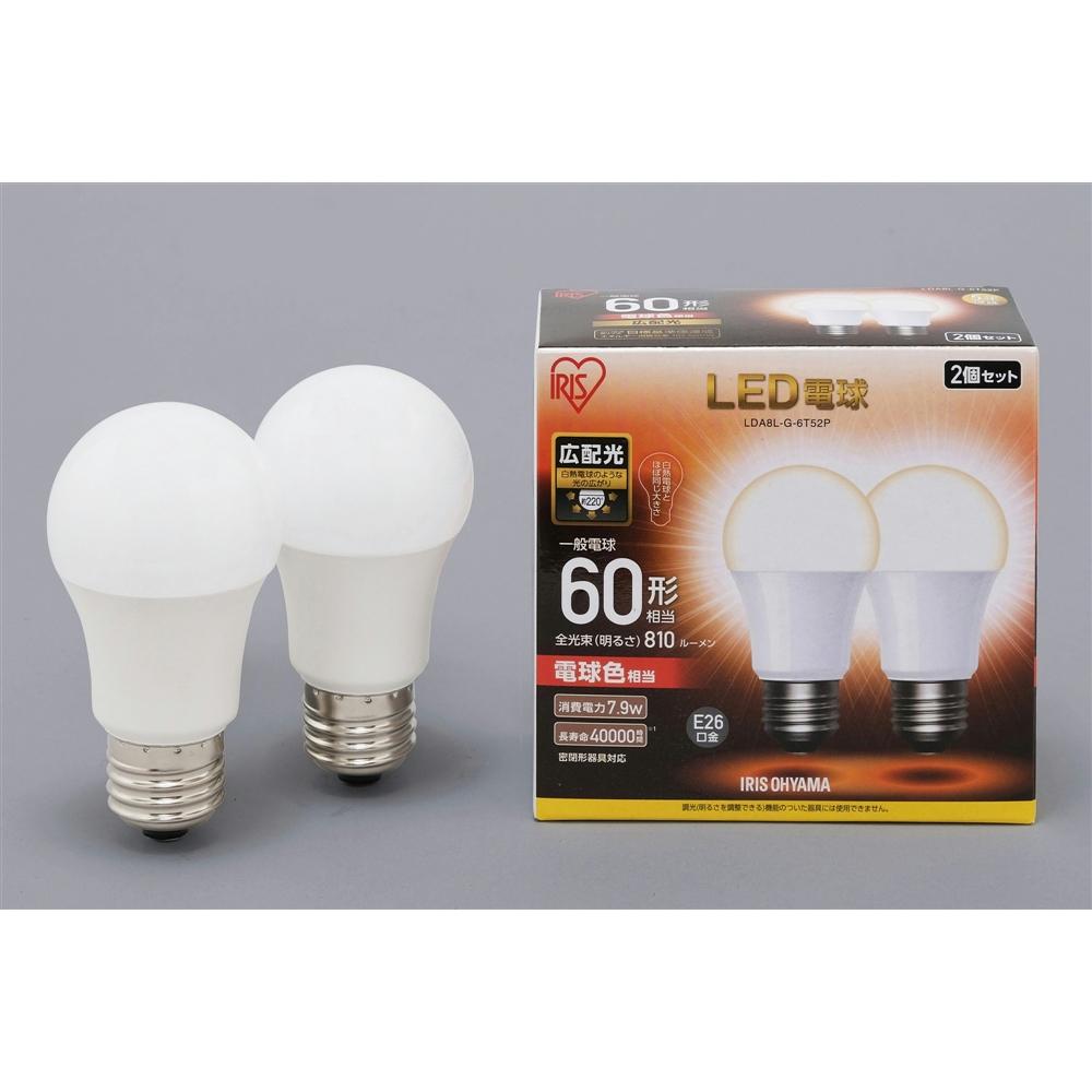 LED電球E26 2P広配光タイプ電球色60形相当 LDA8LーG−6T52P