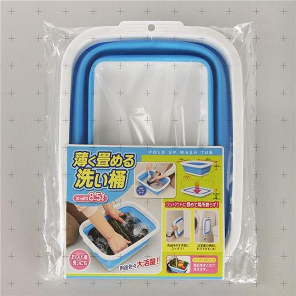 コジット 薄く畳める洗い桶