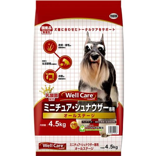 ウェルケアミニチュア・シュナウザー 4.5kg