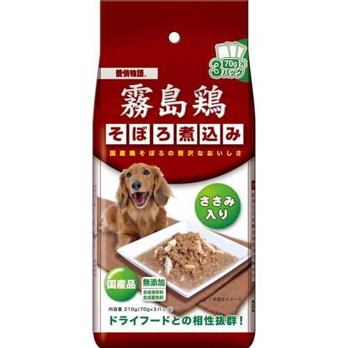 愛情物語・霧島鶏 そぼろ煮込み ささみ入り 210g(70g×3)