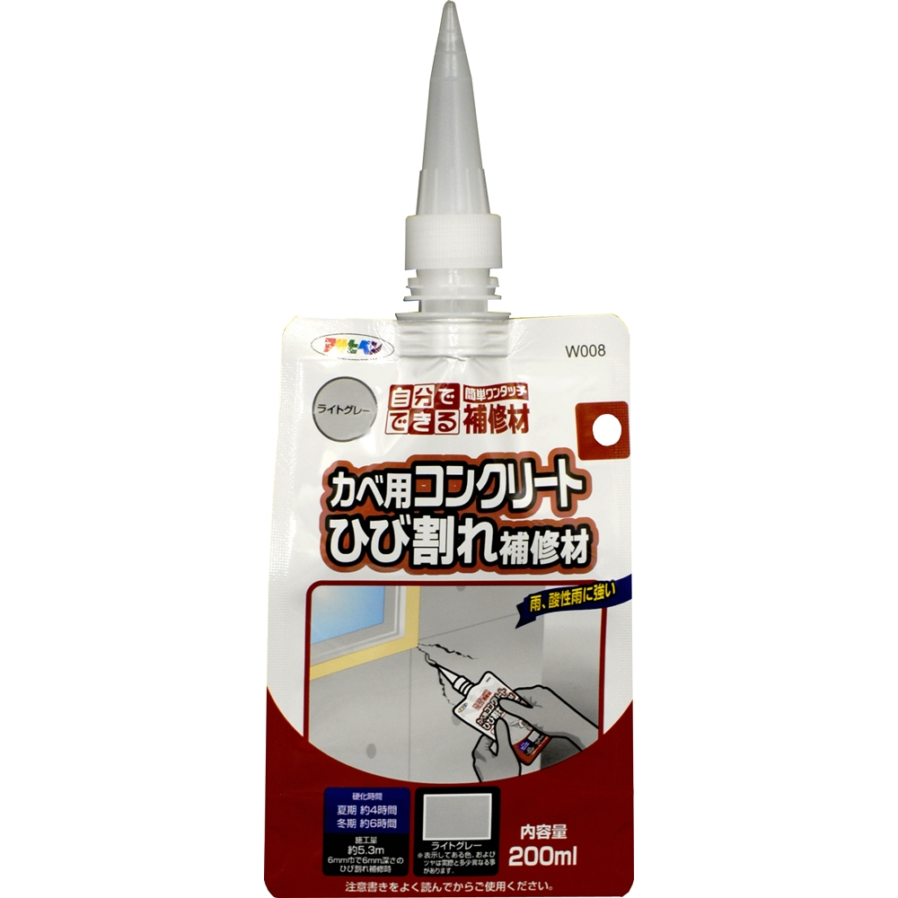 かべ用コンクリ補修材 200ml ライトグレー