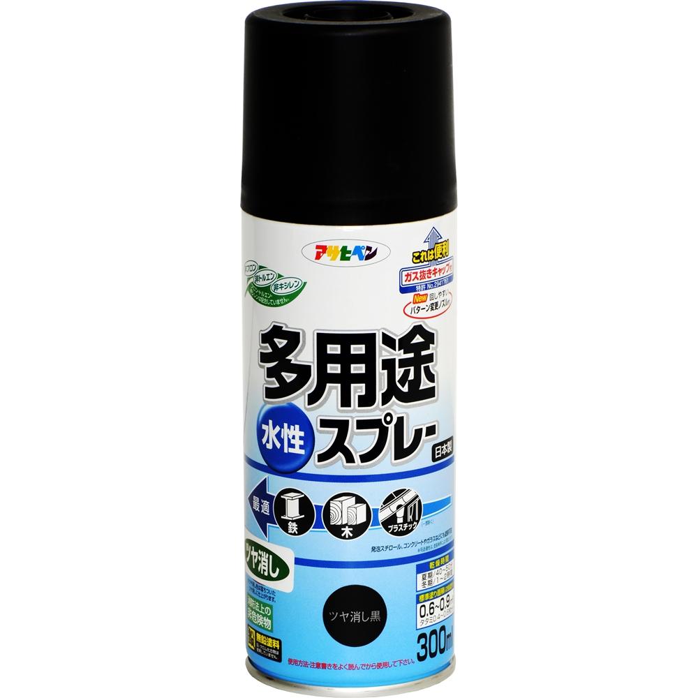 水性多用途スプレSD 300ml ツヤ消し黒