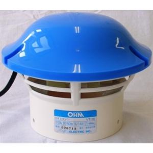 トイレ換気扇・先端型 VT−16