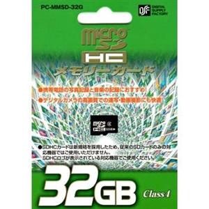 マイクロSDHCメモリー32GB PC−MMSD−32G