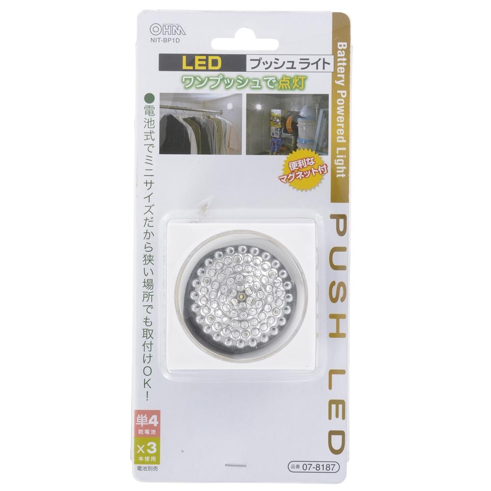 LEDプッシュライト NIT-BP1D