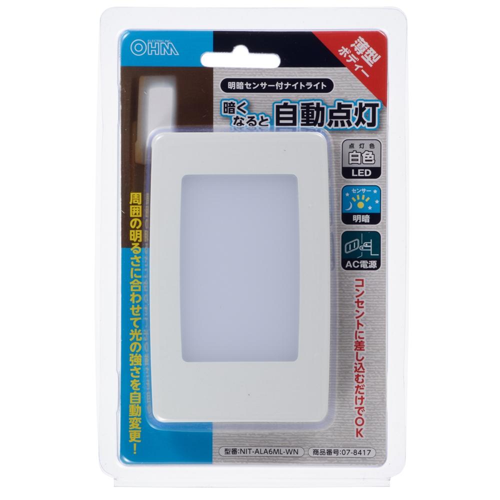 LEDナイトライト NIT-ALA6ML-WN