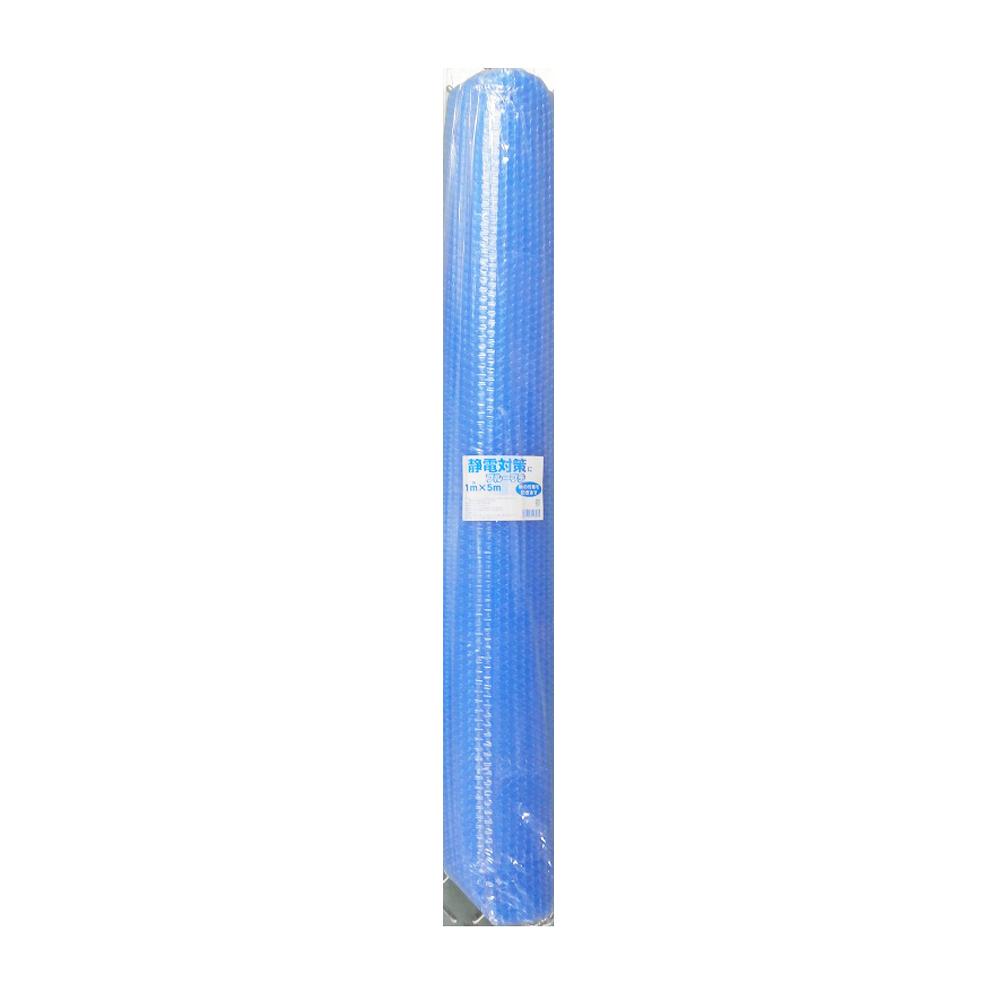 エスエス 静電対策ブループチ 1m×5m