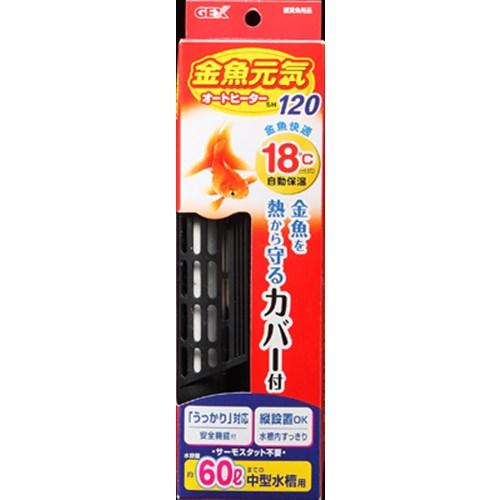 GEX金魚元気オートヒーターSH120