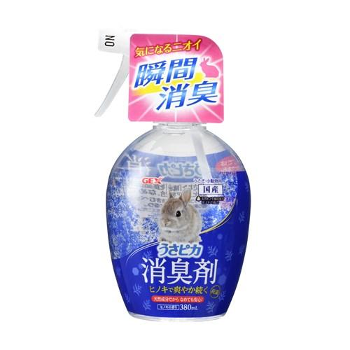 うさピカ 消臭剤ヒノキの香り 360ml