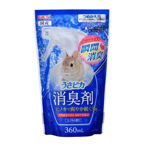 うさピカ 消臭剤ヒノキの香り 詰替 360ml