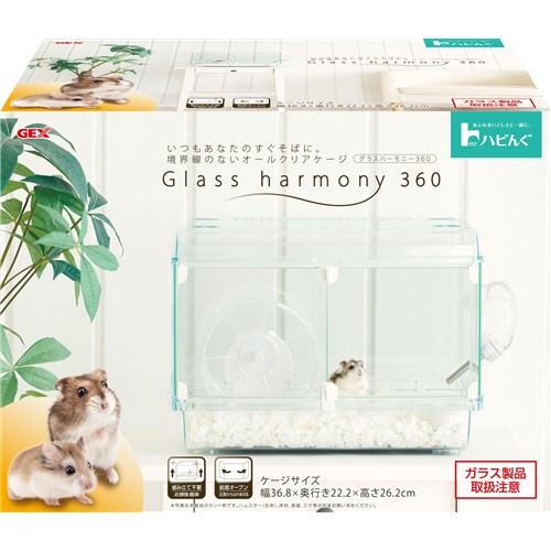 グラスハーモニー360