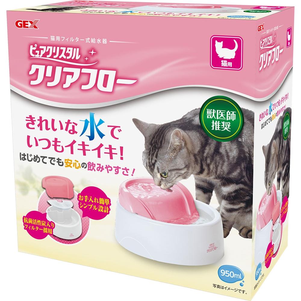 ピュアクリスタル クリアフロー 猫用 ピンク