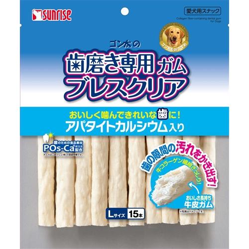 サンライズ 歯磨き専用ガム ブレスクリアL 15本