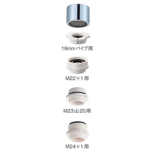 節水泡沫セット PM282GS