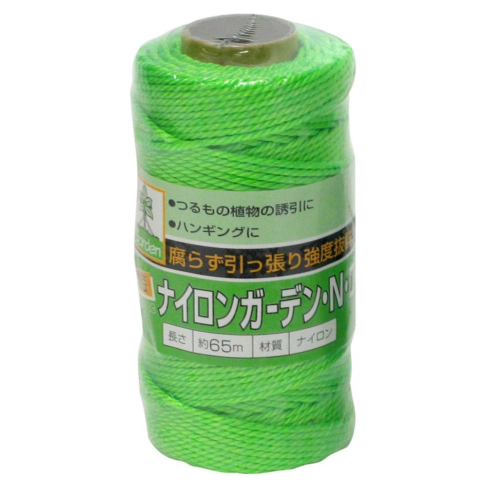 緑ナイロンNロープ 65M #133 緑