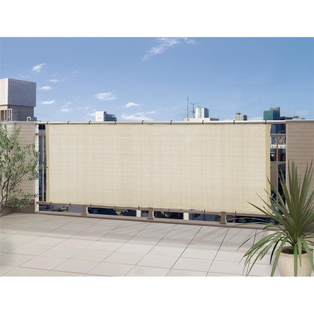 バルコニーシェード ベージュ  270×100cm