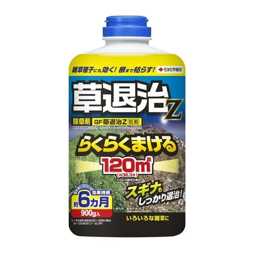 草退治Z粒剤 900g