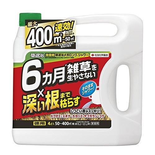 住友化学園芸 草退治メガロングシャワー 4L(除草剤・液体)
