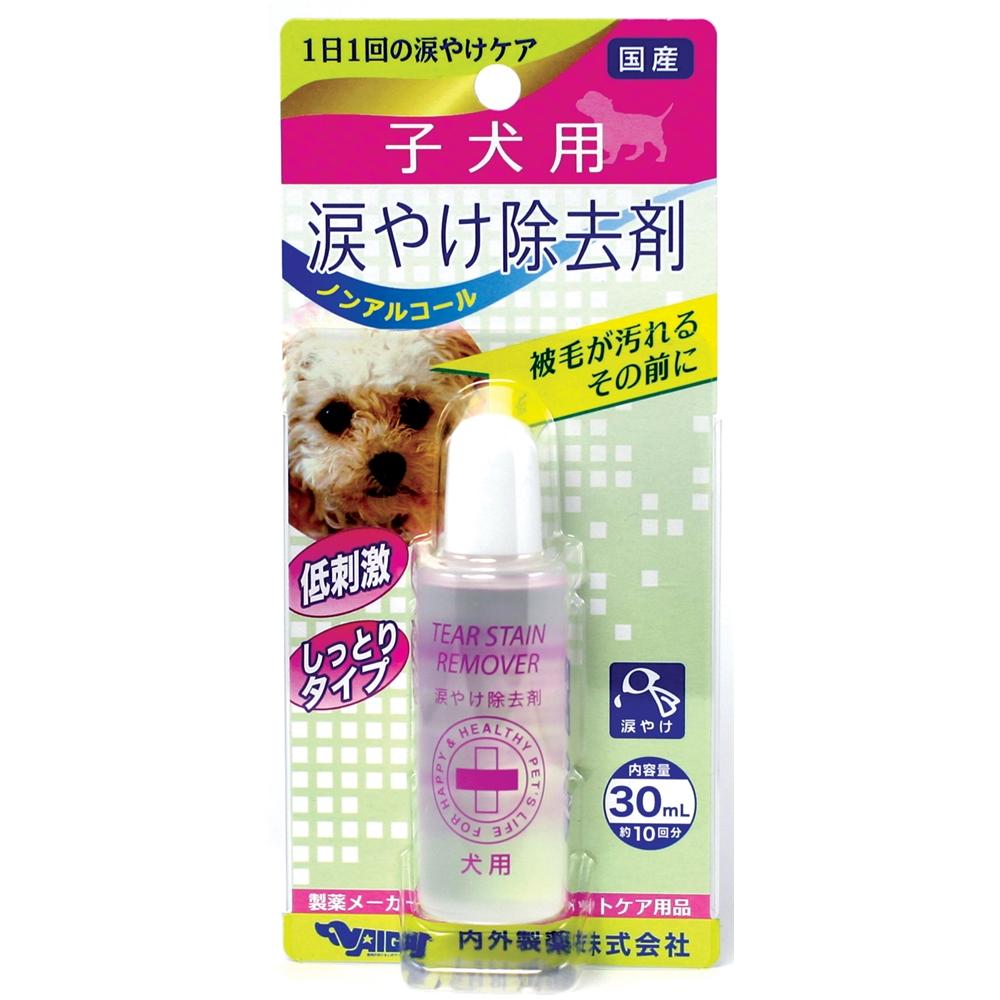 子犬用涙やけ除去剤 30ml