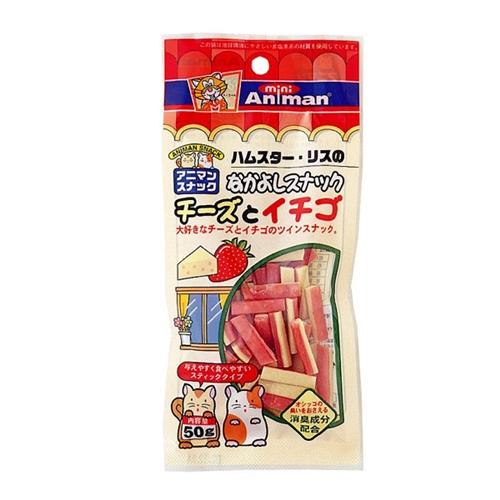 ミニアニマン なかよしスナック(チーズとイチゴ) 50g