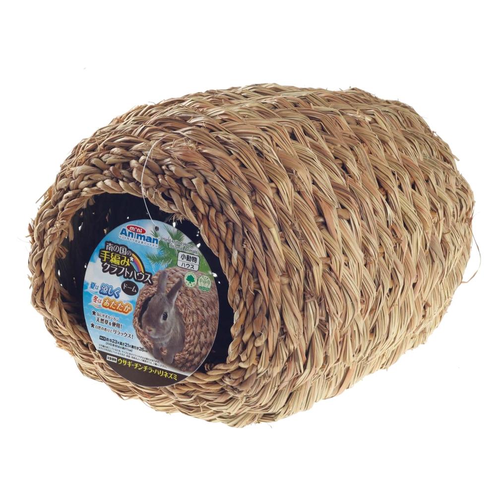 手編みクラフトハウス ドーム