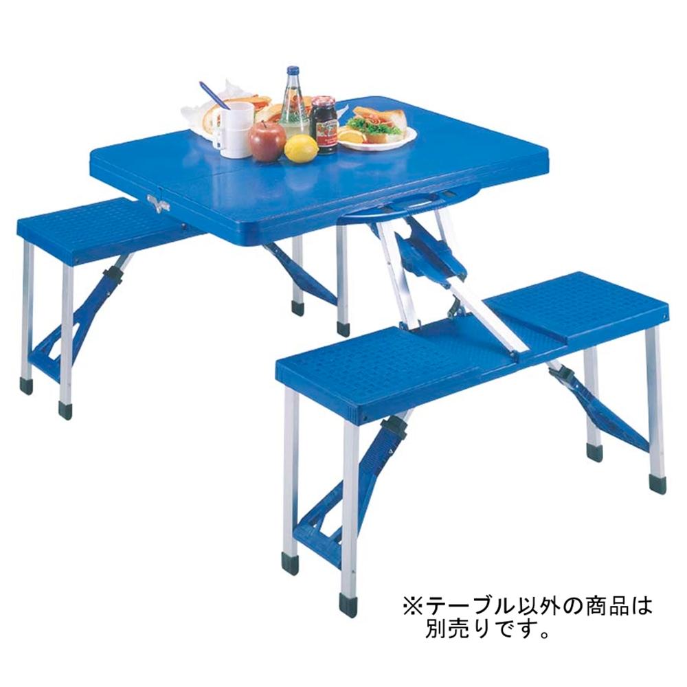 アルミピクニックテーブル M8421