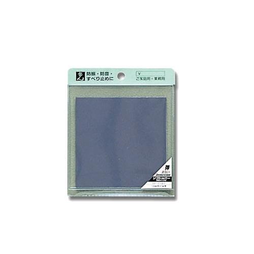 ソフトッパー 100mm ×2mm テープ付 GT2−100T